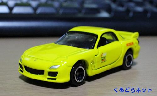 マツダ RX-7 FD3S 高橋啓介バージョン