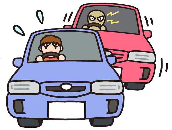 あおり運転