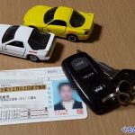 ICチップ入り運転免許証